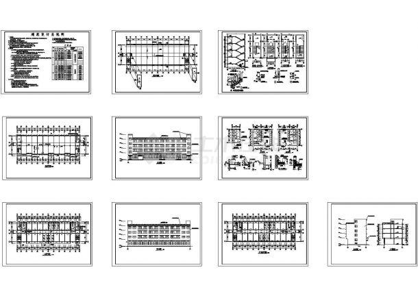 某地区杭州鸿信车业有限公司宿舍楼建筑设计方案施工CAD图纸-图一