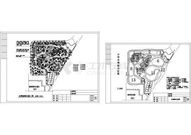 某小学生物园绿化规划设计cad全套施工图(甲级院设计)-图一