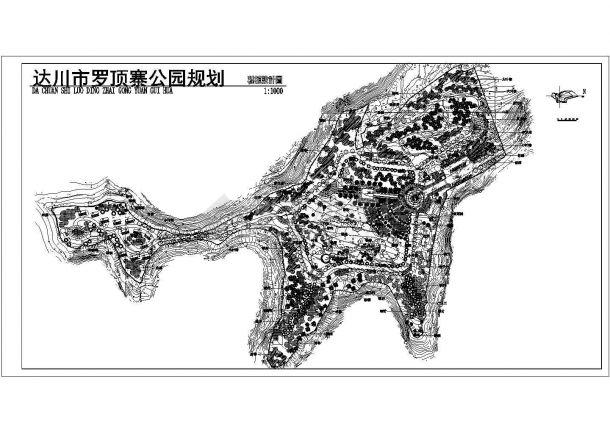 达川市罗顶寨公园绿化种植规划设计cad总平面施工图(甲级院设计)-图一