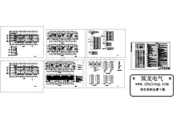 某四层商住楼电气施工图纸CAD-图二
