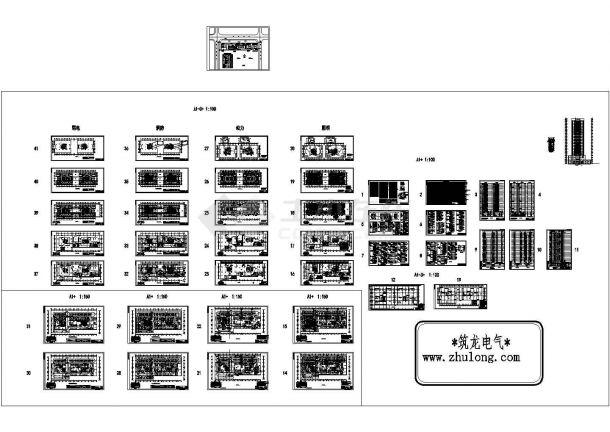 [河南]一类高层综合楼全套电气施工图纸(系统大样图),41张图纸。-图一