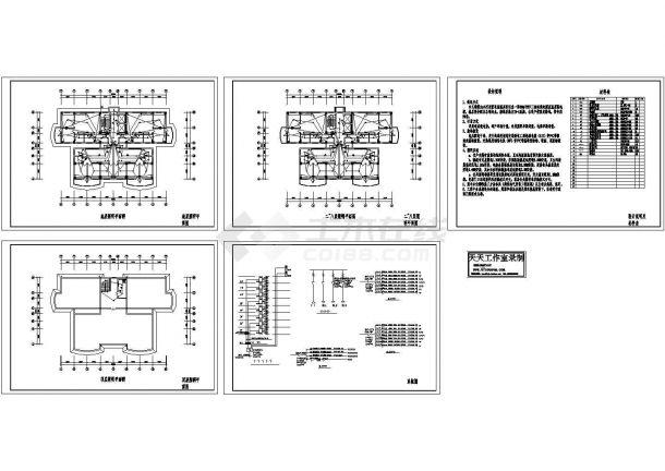 某多层住宅楼电气照明设计cad全套施工图(含设计说明)-图一