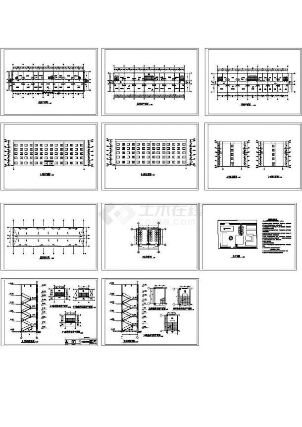 【5层】4000平米医院办公大楼毕业设计(计算书111页、施工组织、建筑结构CAD图,平面布置图,进度横道图)-图一