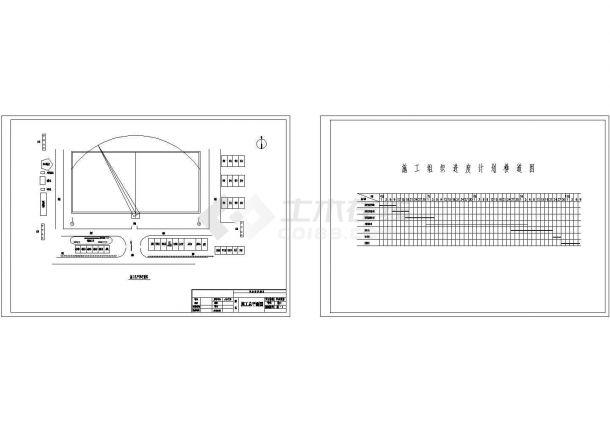 【5层】4000平米医院办公大楼毕业设计(计算书111页、施工组织、建筑结构CAD图,平面布置图,进度横道图)-图二