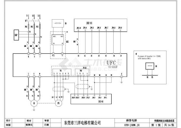 详尽的某品牌电梯电气原理图-图二