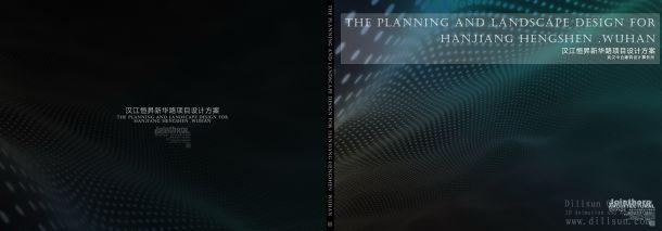 [湖北]-汉江恒昇新华路项目规划设计方案文本-图一