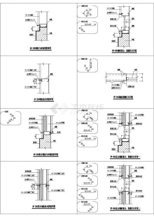23个常用的外墙外保温建筑构造大样设计cad图纸-图二
