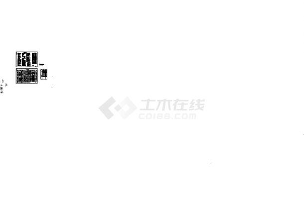 [北京]商业综合体暖通空调系统及动力站设计施工cad图(锅炉工艺系统 系统流程图多)-图二