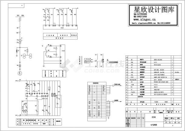 空压机高压柜电气原理图-图一