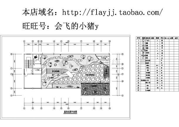 某住宅区屋顶花园绿化设计cad图(含平面布置图)-图一