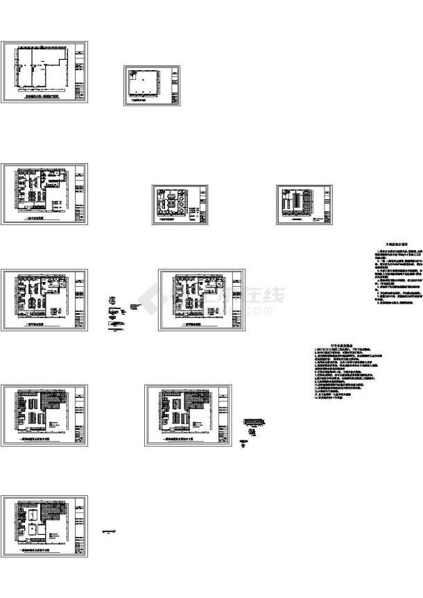 某主题火锅室内装修设计cad施工图纸-图一