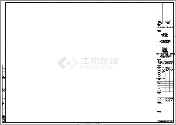 [上海]某商业办公综合楼给排水施工图(含消防、给排水平面及系统图纸等),标注明细-图二