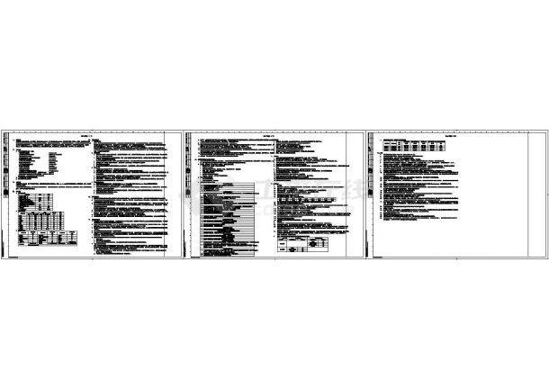 [江苏]二十三层商业中心建筑空调通风及防排烟系统设计cad图,共十四张-图二