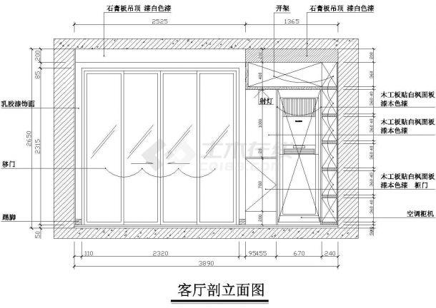 某现代风格四室二厅住宅室内装修设计cad全套施工图(含实景图)-图二