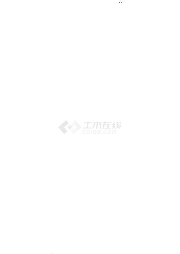 西安商业综合楼裙房给排水施工图-图二