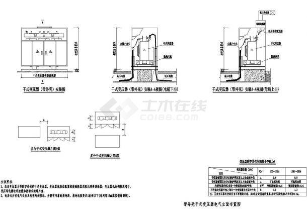 带外壳干式变压器电气CAD原理图-图一