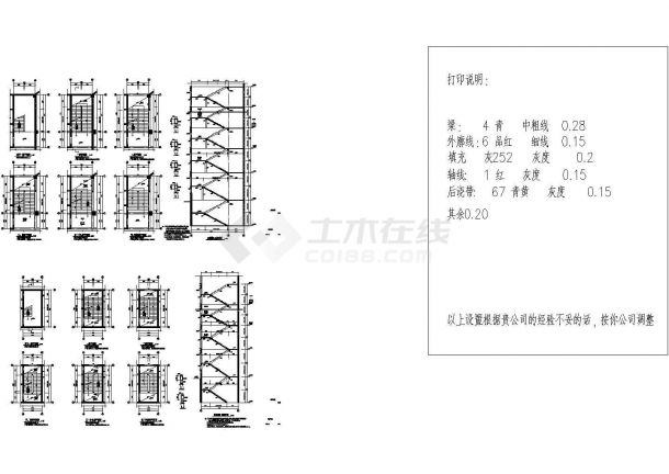 玉环县某病房综合楼结构设计施工图-图二