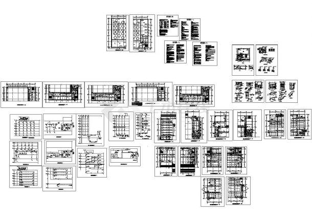 8层办公楼给排水施工图纸(压力排水系统)(含设计说明)-图一