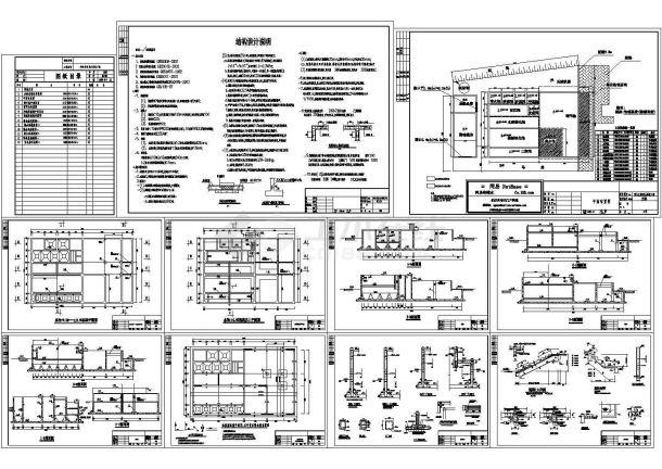 污水处理工程水池结构施工图.-图一
