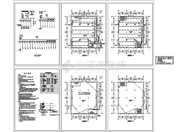 北方厂房食堂电气图纸-图一