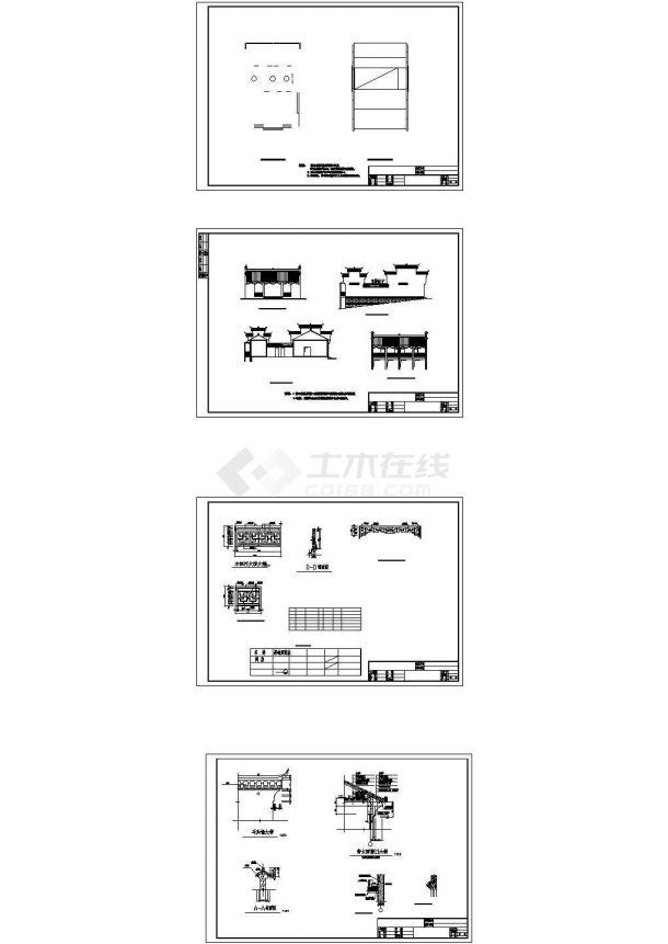 湘西民居山庄建筑设计施工图-图一
