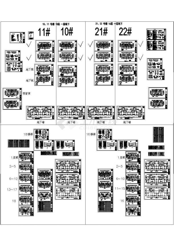[天津]18层剪力墙结构高层住宅结构施工cad图,共九十三张-图二