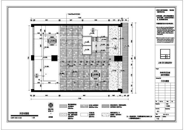 某苏州吴江区永康路潮流店平面现场施工灯具图CAD设计图纸-图一
