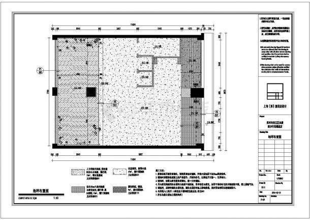 某苏州吴江区永康路潮流店平面现场施工灯具图CAD设计图纸-图二