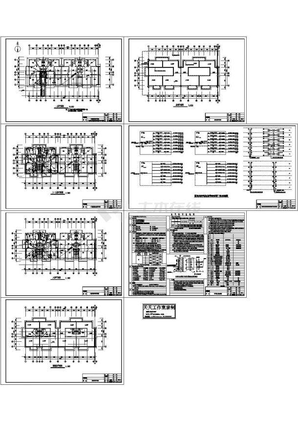 六层带阁楼层照明系统设计施工cad图纸,共八张-图一