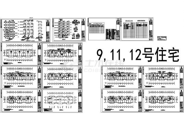 六层住宅楼照明系统设计施工cad图纸,共十四张-图一