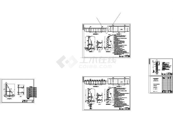[湖南]某校园边坡支护抗滑桩及挡土墙结构设计图(cad,4张图纸)-图一