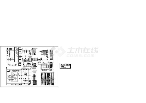 KYN28中置柜控保原理图-图一