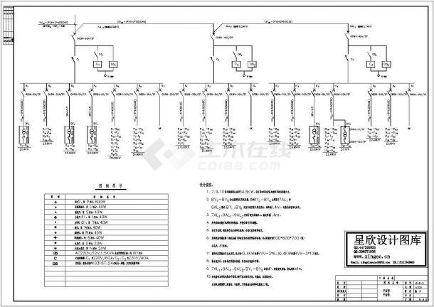 苏州园林电气系统设计施工cad图纸(标注齐全)-图一