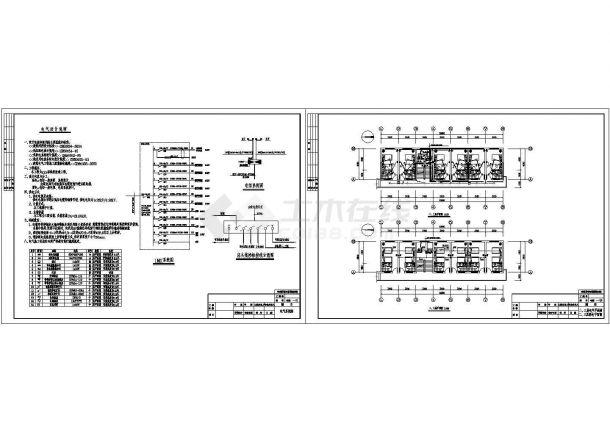 某招待所电气改造设计cad施工图(含电气设计说明)-图一