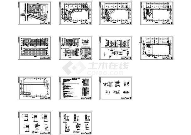 某四层中学教学楼建筑施工图,含图纸目录 门窗表 建筑设计说明-图一
