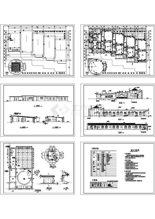 面积831平方米小型幼儿园建筑设计方案图-图一