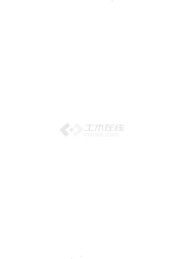 钢筋混凝土剪力墙结构商住楼施工组织设计(含平面布置图)-图二
