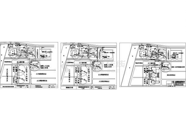 高层框架结构图书馆施工组织设计(含平面布置图)-图一