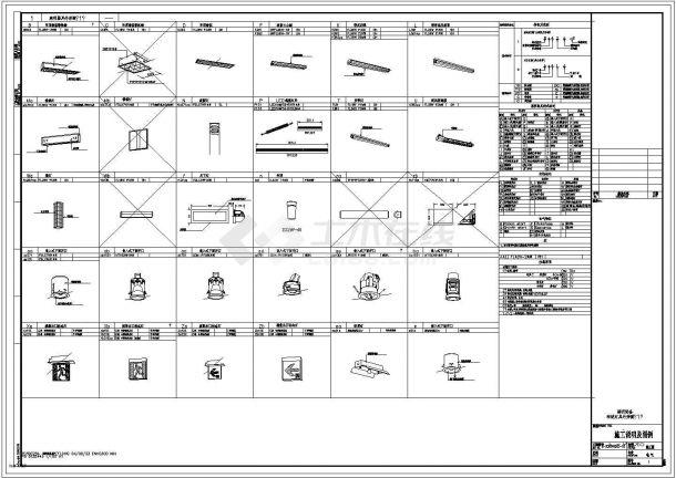 【上海】超高层甲级写字楼强电系统图纸(地标建筑),共115张图纸-图一