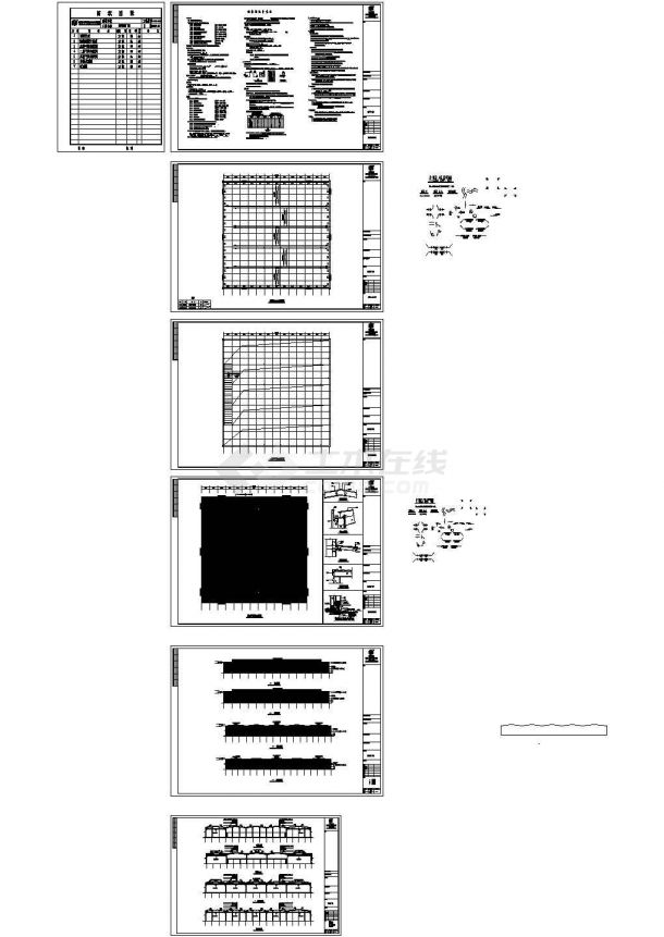 某二层门式钢结构厂房建筑施工图纸 钢结构设计说明,底层平面布置图,图纸目录等(CAD,7张图纸)-图一