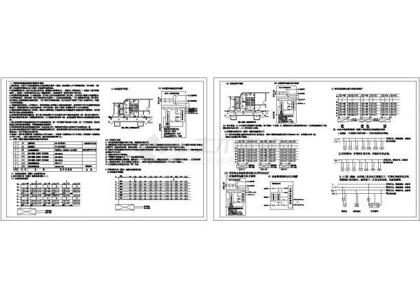 高层住宅应急照明系统设计cad图纸-图一