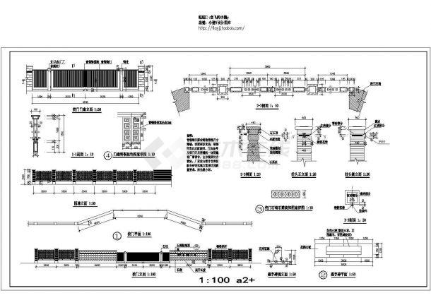 长15米 宽3米 中学校门 围墙建筑设计cad施工图(含题字碑图纸)-图一