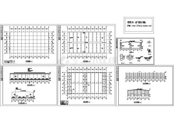 1980平方米24米跨钢结构厂房结构设计施工cad图纸-图一