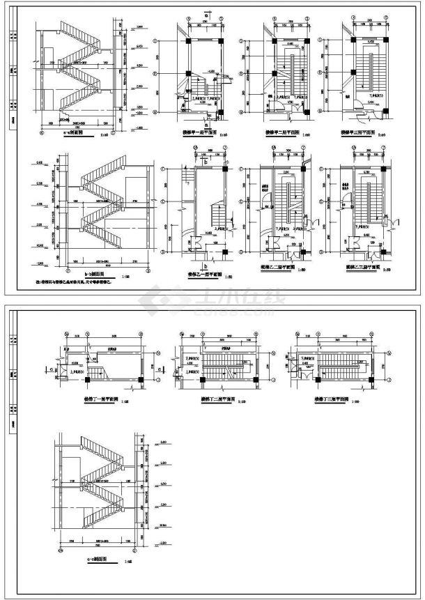多层双折混凝土楼梯图纸(共7套图纸)-图二