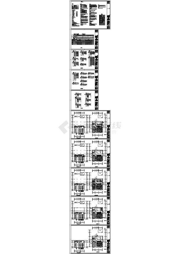 陕西污水处理厂项目[电气系统图],含设计说明-图一