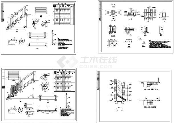 室外住宅钢结构楼梯设计cad施工图-图二