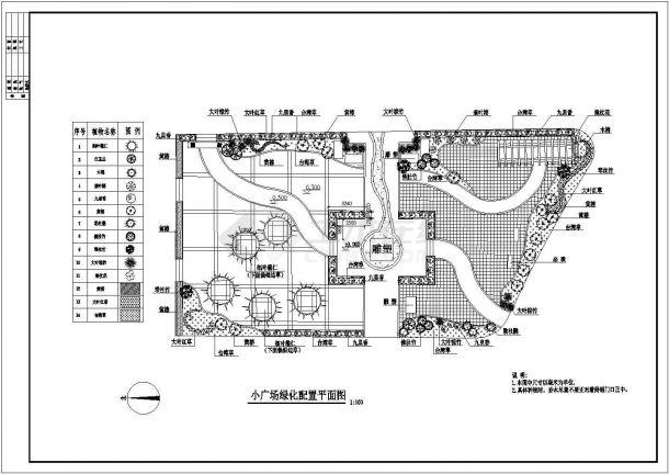 某小广场绿化CAD配置平面图-图一