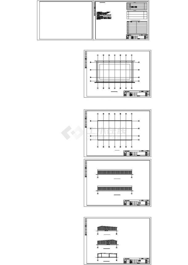 36米长光伏农业大棚建筑结构水电全套图-图一