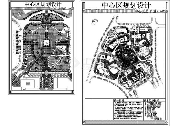 某广场绿化及景观设计图-图一