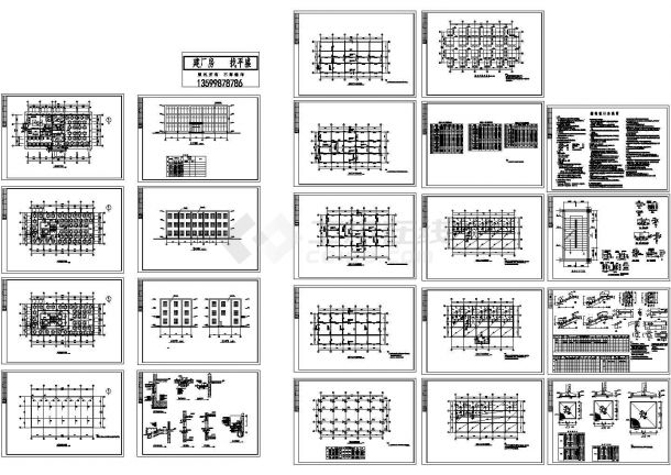 饭店框架结构建筑施工图-图一